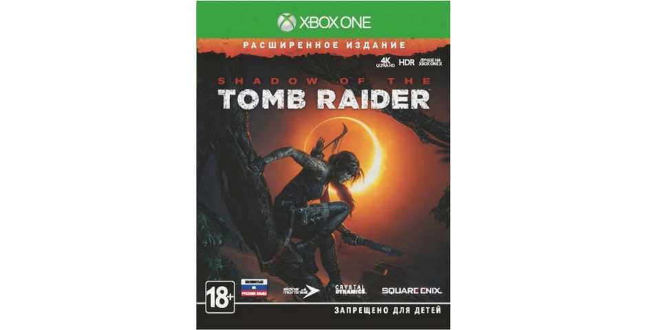 Shadow of the Tomb Raider Расширенное Издание