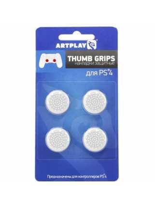 Накладки Artplays Thumb Grips (белые 4шт.) [PS4]