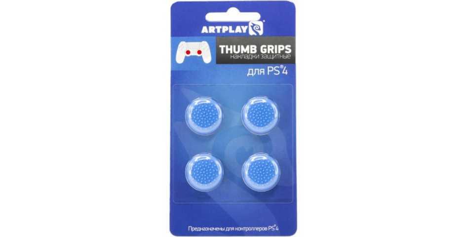 Накладки Artplays Thumb Grips (синие 4шт.)