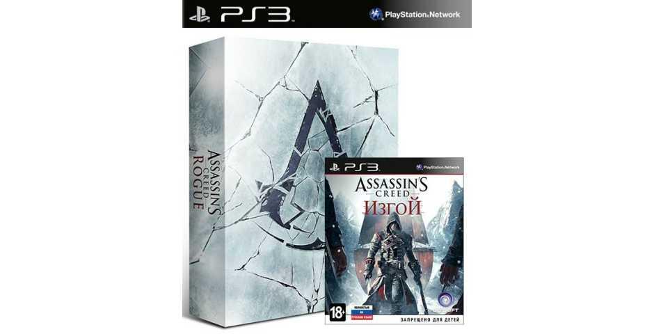 Assassin's Creed: Изгой (Коллекционное издание) [PS3]