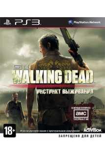 The Walking Dead: Инстинкт выживания [PS3]