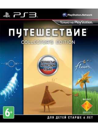 Путешествие. Коллекционное издание (Flower) [PS3]