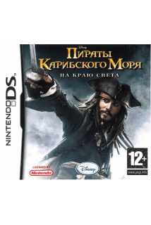 Pirates of the Caribbean: At World's End [DS]