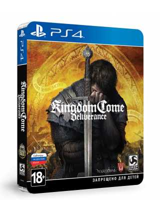Kingdom Come Deliverance Steelbook Edition [PS4, Русская версия]