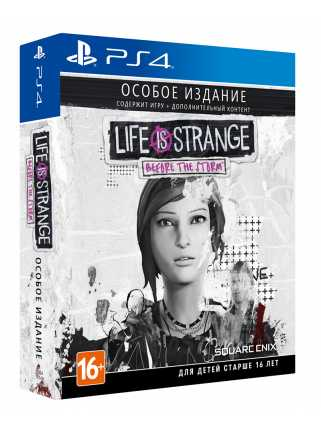 Life is Strange: Before the Storm - Особое издание [PS4]