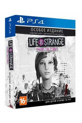 Life is Strange: Before the Storm - Особое издание [PS4]
