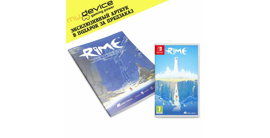 RiME + Artbook [Switch]