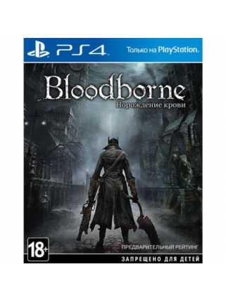 Bloodborne: Порождение крови [PS4, русская версия]