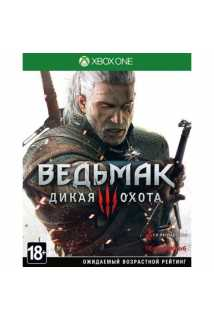 The Witcher 3: Wild Hunt [Xbox One]
