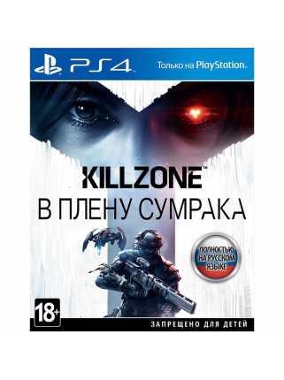 Killzone: В плену сумрака [PS4, русская версия] Trade-in | Б/У