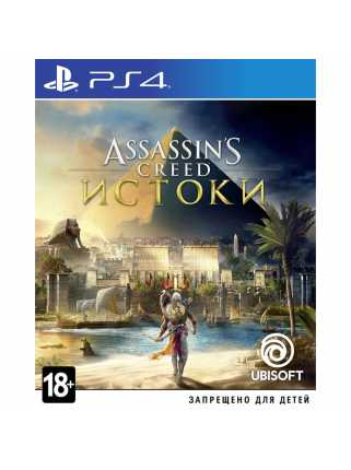 Assassin's Creed: Истоки (Origins) [PS4, русская версия] Trade-in | Б/У