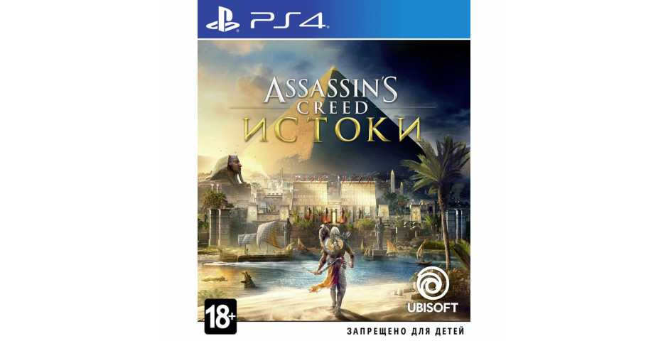 Assassin's Creed: Истоки (Origins) [PS4, русская версия] Trade-in | Б/У