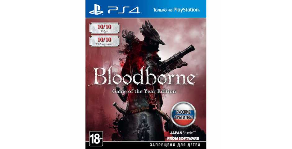 Bloodborne - Game of the Year Edition [PS4]