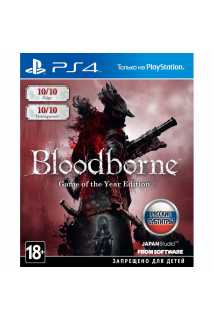 Bloodborne - Game of the Year Edition [PS4] Trade-in | Б/У