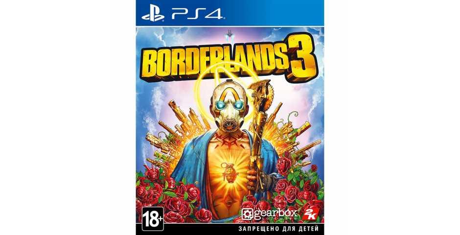 Borderlands 3 [PS4]