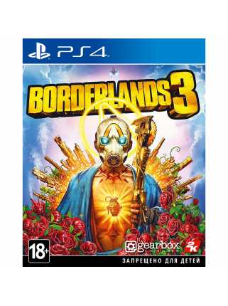 Borderlands 3 [PS4] Trade-in | Б/У