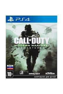 Call of Duty: Modern Warfare - Remastered [PS4, русская версия]