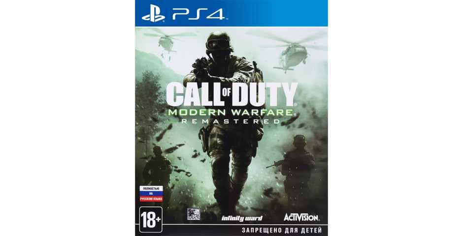 Call of Duty: Modern Warfare - Remastered [PS4, русская версия]