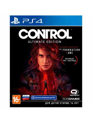 Control - Ultimate Edition [PS4] Trade-in | Б/У