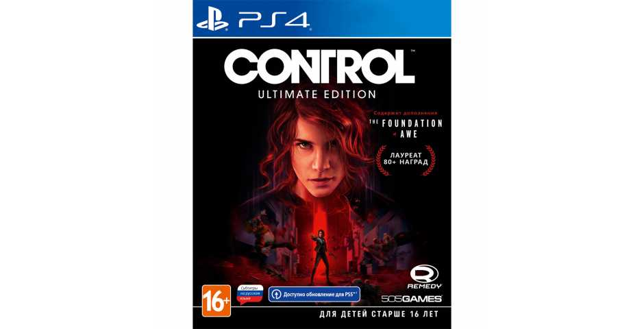 Control - Ultimate Edition [PS4] Trade-in   Б/У