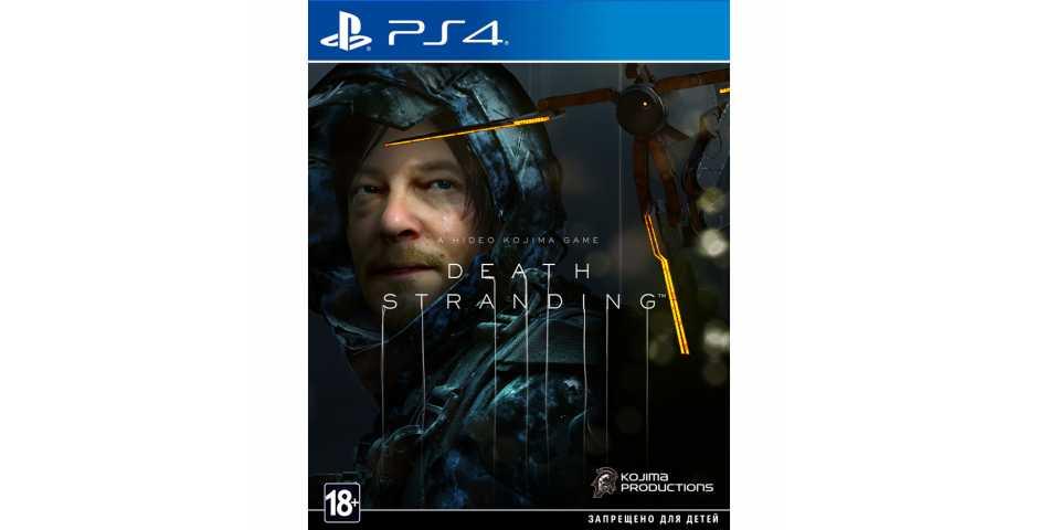 Death Stranding [PS4, русская версия] Trade-in | Б/У