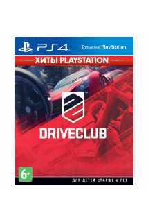 Driveclub (Хиты PlayStation) [PS4, русская версия]