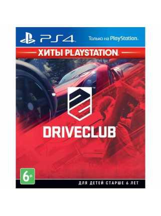 Driveclub (Хиты PlayStation) [PS4, русская версия]
