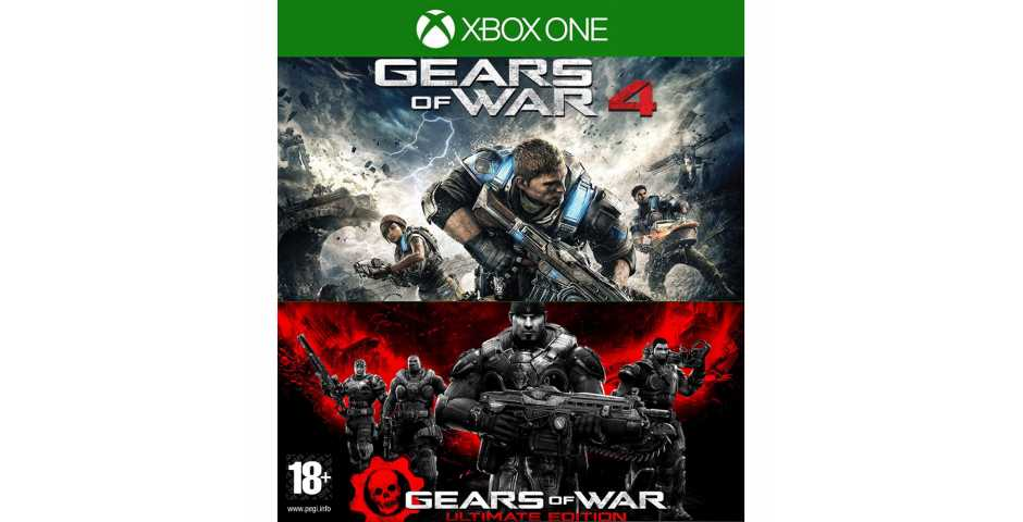 Gears of War: Ultimate Edition + Gears of War 4 (Код) [Xbox One]