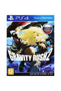 Gravity Rush 2 [PS4] Trade-in | Б/У