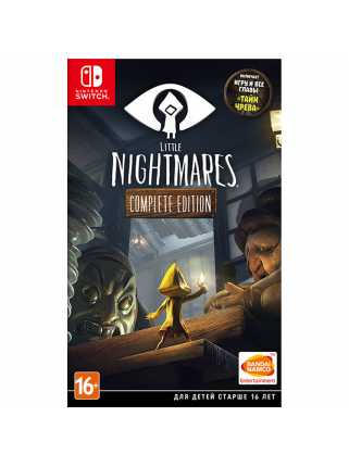 Little Nightmares Complete Edition [Switch] Trade-in | Б/У