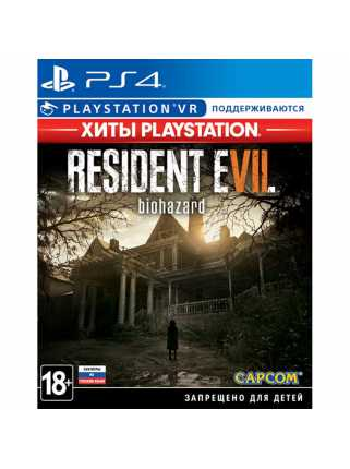 Resident Evil 7: Biohazard (Хиты PlayStation) [PS4]