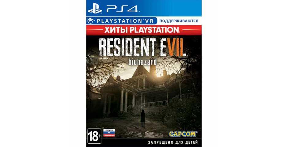 Resident Evil 7: Biohazard (Хиты PlayStation) [PS4]
