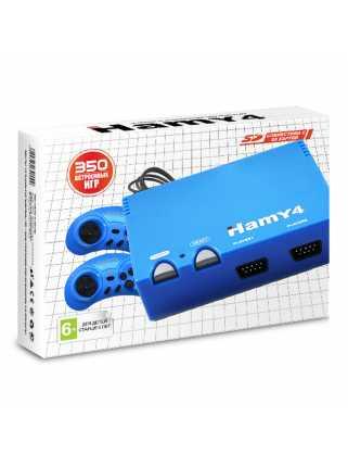 """Sega - Dendy """"Hamy 4"""" (350-in-1) (синяя)"""