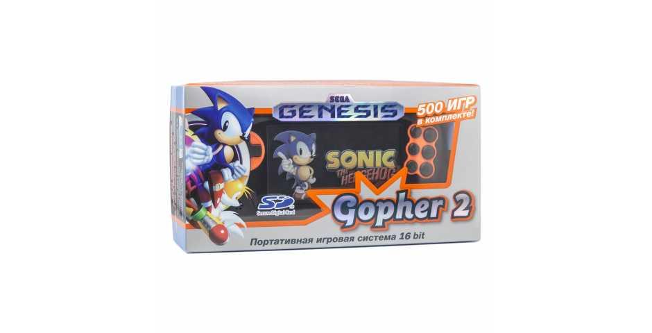 SEGA Genesis Gopher 2 LCD 4.3'' + 500 игр (оранжевая)