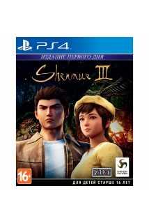 Shenmue III - Издание первого дня [PS4]