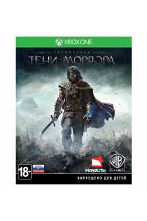Средиземье: Тени Мордора [Xbox One]