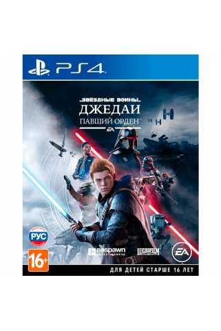 Star Wars Jedi: Fallen Order [PS4, русская версия]