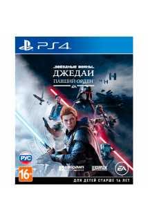 Star Wars Jedi: Fallen Order [PS4, русская версия] Trade-in | Б/У