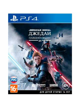Star Wars Jedi: Fallen Order [PS4, русская версия] Trade-in | Б/У