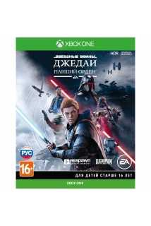 Star Wars Jedi: Fallen Order [Xbox One, русская версия]