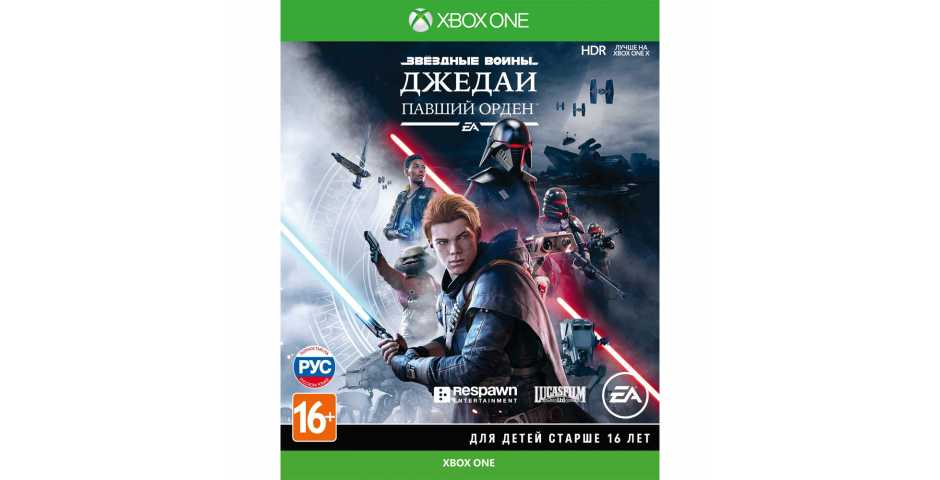 Star Wars Jedi: Fallen Order [Xbox One, русская версия]