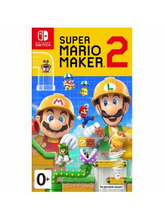 Super Mario Maker 2 [Switch] Trade-in   Б/У