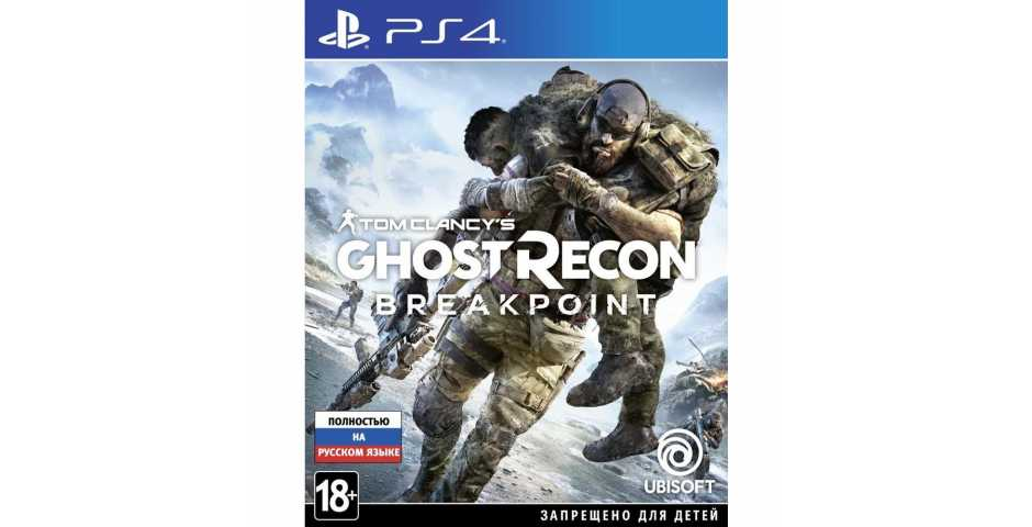 Tom Clancy's Ghost Recon: Breakpoint [PS4, русская версия]
