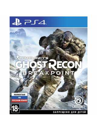 Tom Clancy's Ghost Recon: Breakpoint [PS4, русская версия] Trade-in | Б/У