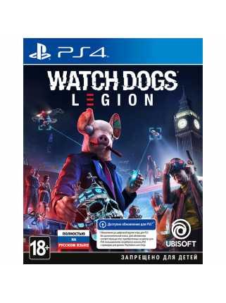 Watch Dogs: Legion [PS4, русская версия]