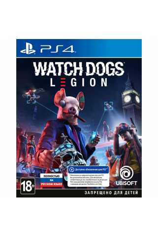 Watch Dogs: Legion [PS4, русская версия] Trade-in | Б/У