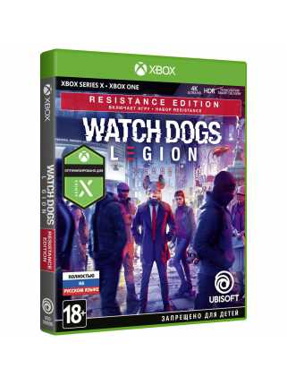 Watch Dogs: Legion - Resistance Edition [Xbox One/Xbox Series, русская версия]