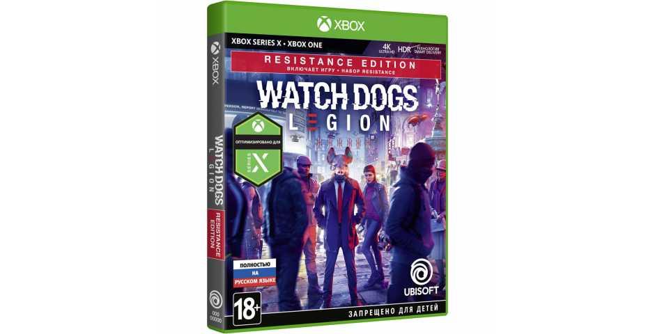 Watch Dogs: Legion - Resistance Edition [Xbox One/Xbox Series, русская версия]