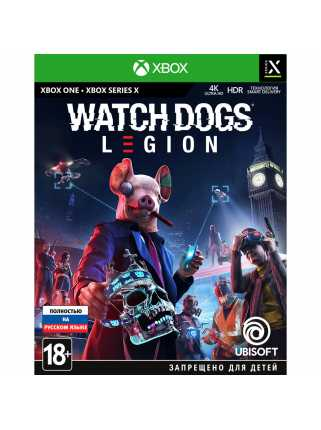 Watch Dogs: Legion [Xbox One/Xbox Series, русская версия]