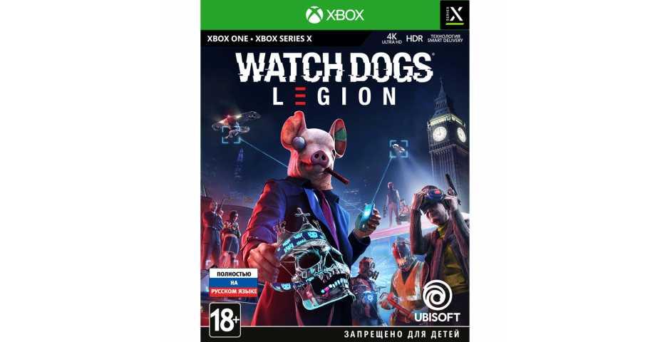 Watch Dogs: Legion [Xbox One/Xbox Series, русская версия]